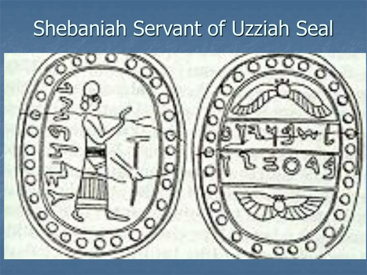 Shebaniah Servant of Uzziah Seal