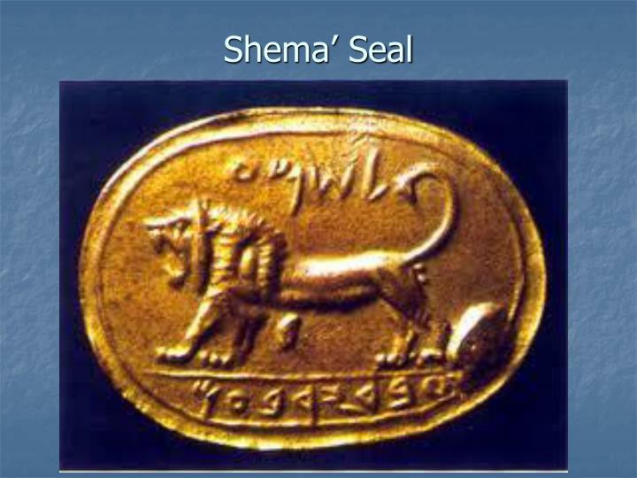 Shema' Seal