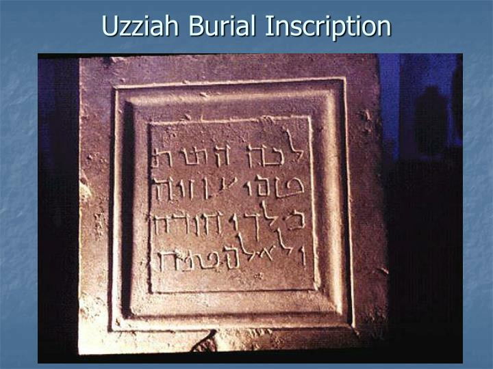 Uzziah Burial Inscription