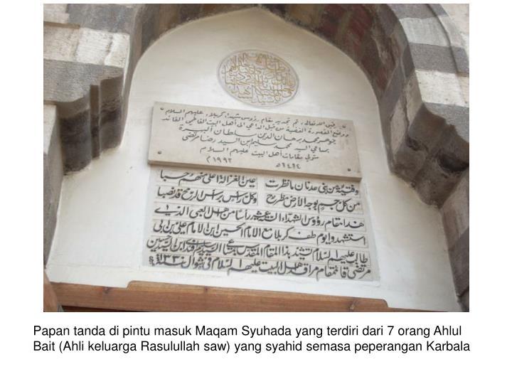 Papan tanda di pintu masuk Maqam Syuhada yang terdiri dari 7 orang Ahlul Bait (Ahli keluarga Rasulullah saw) yang syahid semasa peperangan Karbala