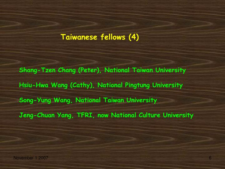 Taiwanese fellows (4)