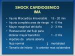 shock cardiogenico ima