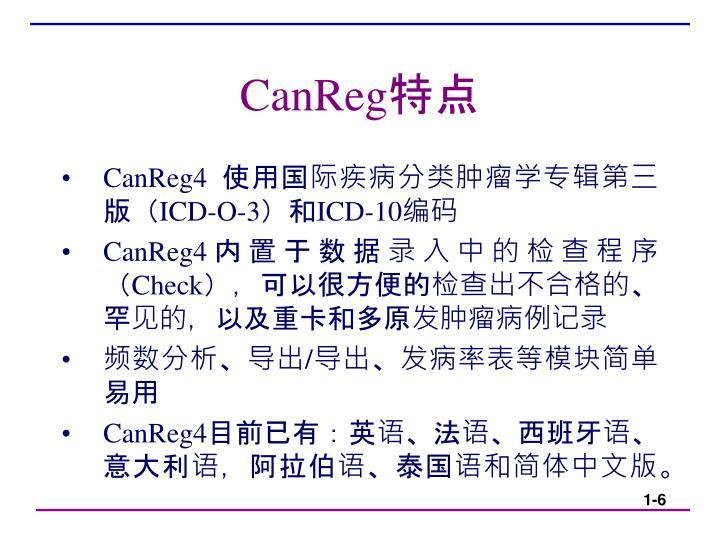 CanReg