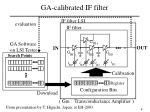 ga calibrated if filter