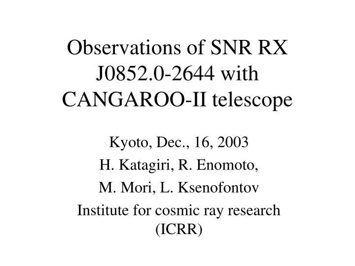 Observations of snr rx j0852 0 2644 with cangaroo ii telescope