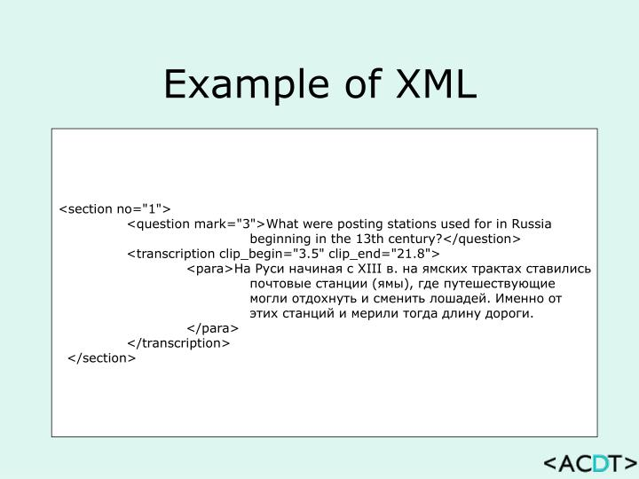 Example of XML
