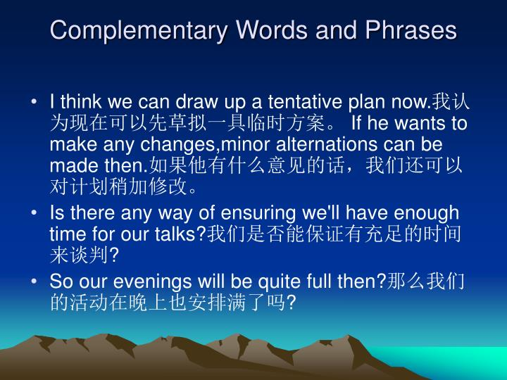 Complementary Words and Phrases