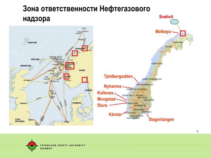 Зона ответственности Нефтегазового