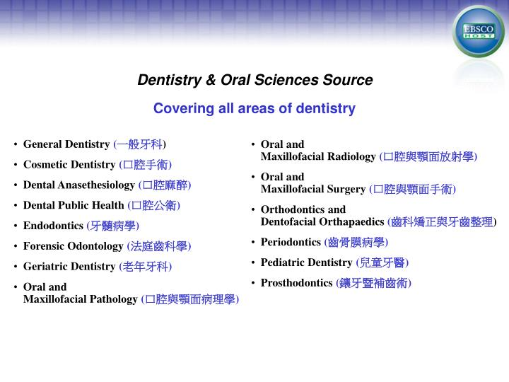 Dentistry oral sciences source