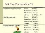 self care practices n 55