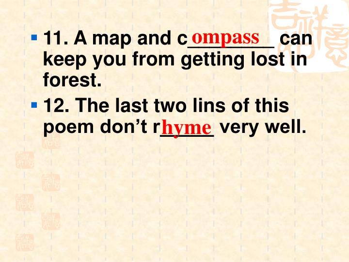 ompass
