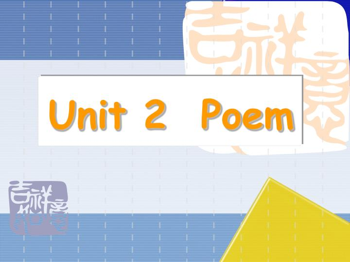 Unit 2  Poem