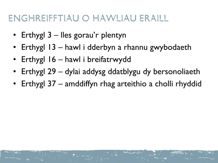 ENGHREIFFTIAU O HAWLIAU ERAILL