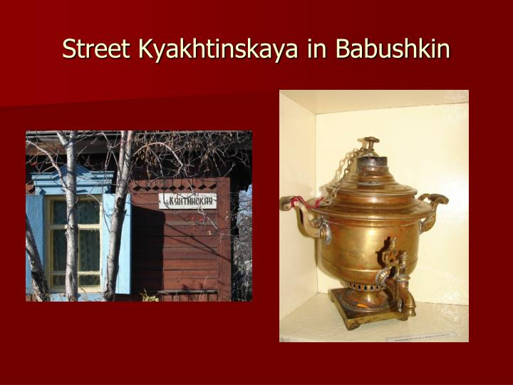 Street Kyakhtinskaya in Babushkin