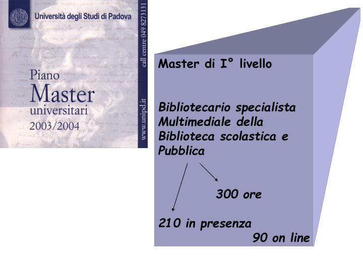 Master di I° livello