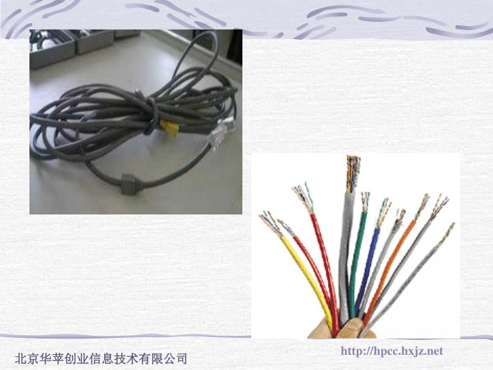 北京华苹创业信息技术有限公司