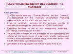 rules for achieving iatf recognition ts 16949 2002