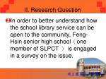 ii research question2