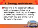 iii strategy establishment