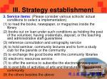 iii strategy establishment2