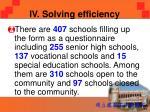 iv solving efficiency