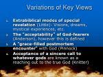 variations of key views