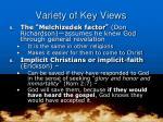 variety of key views