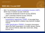 ieee 802 11e and hcf