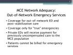 mce network adequacy out of network emergency services