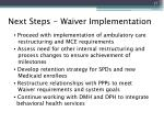 next steps waiver implementation