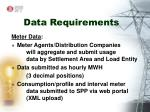 data requirements11