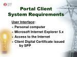 portal client system requirements