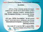 cepis council of european professionals informatics societies