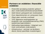 partners en middelen financi le middelen