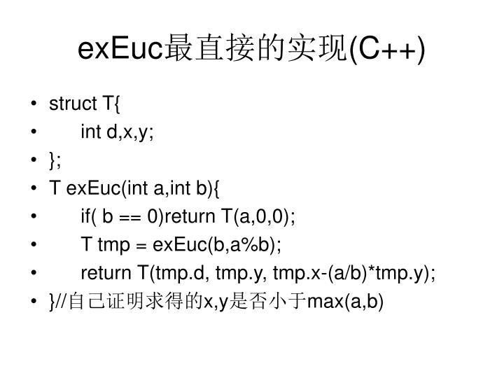 exEuc
