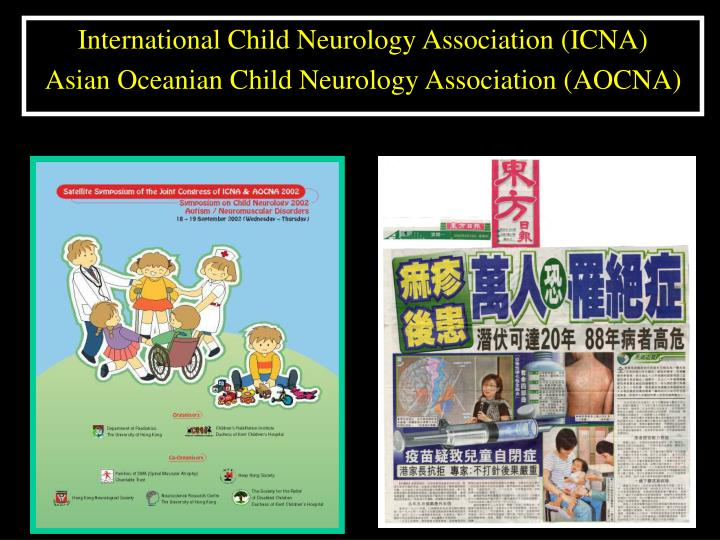 International Child Neurology Association (ICNA)
