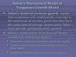 solow s neoclassical model or exogenous growth model