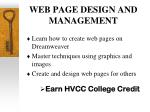 web page design and management