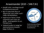 anaximander 610 546 f kr