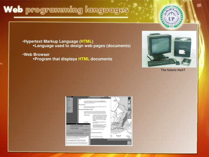 Hypertext Markup Language (
