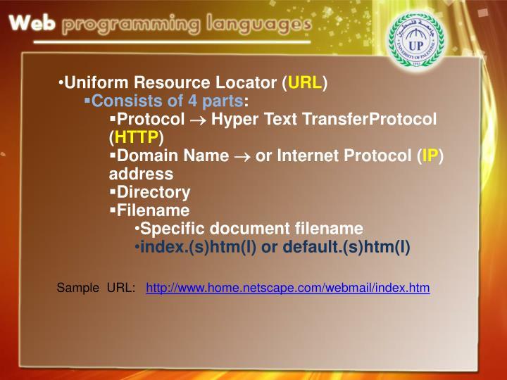 Uniform Resource Locator (