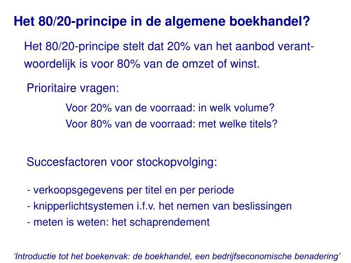 Het 80/20-principe in de algemene boekhandel?