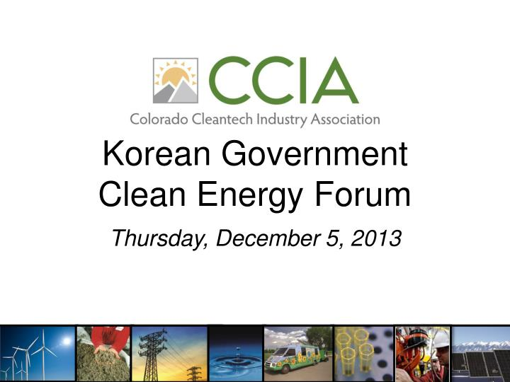 Korean government clean energy forum