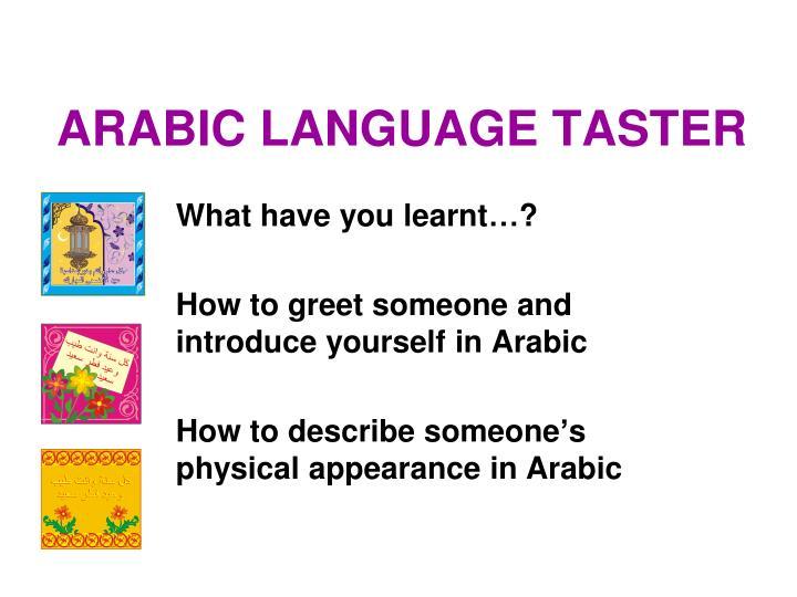 ARABIC LANGUAGE TASTER