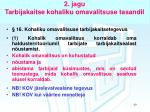 2 jagu tarbijakaitse kohaliku omavalitsuse tasandil