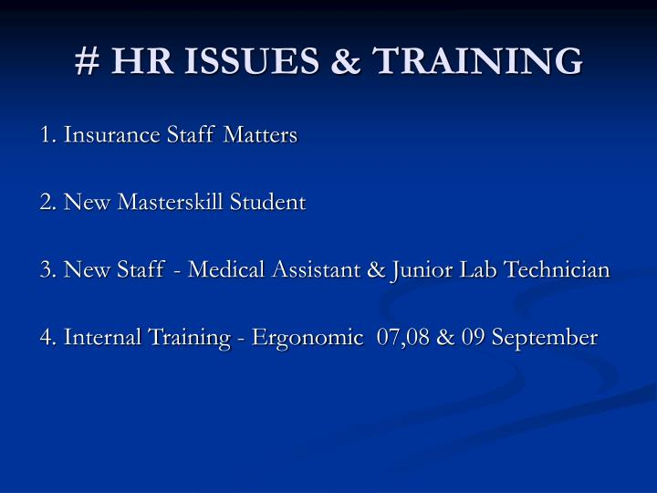 Hr issues training