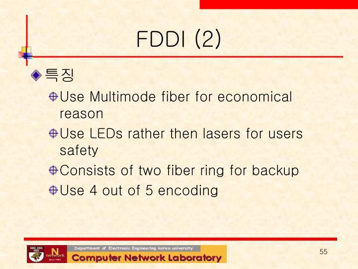 FDDI (2)