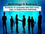mythology in business