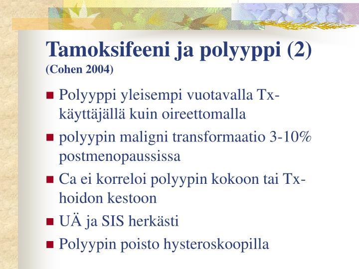 Tamoksifeeni ja polyyppi (2)