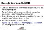 base de donn es summit